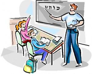 Progettare per competenze: didattica, valutazione e certificazione
